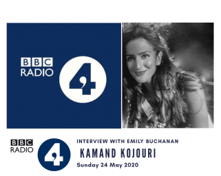 BBC Radio 4 Sunday - Kamand Kojouri